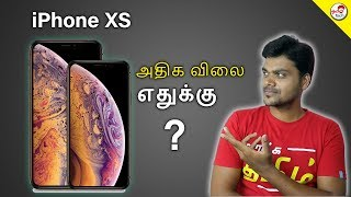 iPhone Xs , Xs Max , XR - Very Expensive in India ? - எதுக்கு ? | Tamil Tech