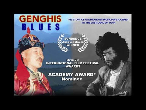 GENGHIS BLUES (OFFICIAL TRAILER) Travel Video