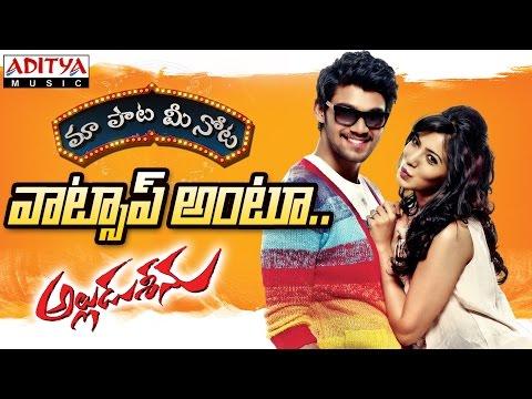 """Whatsup Antu Song With Telugu Lyrics   """"మా పాట మీ నోట""""   Bellamkonda Sai Srinivas, Samantha"""