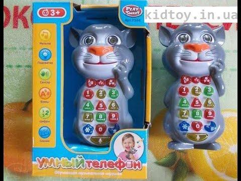 Скачать Игру Том На Телефон Бесплатно На Русском Языке - фото 3