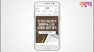 50+포털 '전성기닷컴' 이용가이드 3편(라운지)