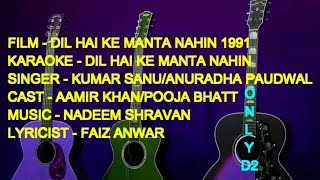 Dil Hai Ke Manta Nahin Karaoke With Lyrics Both Version ONLY D2 Sanu Anuradha 1991