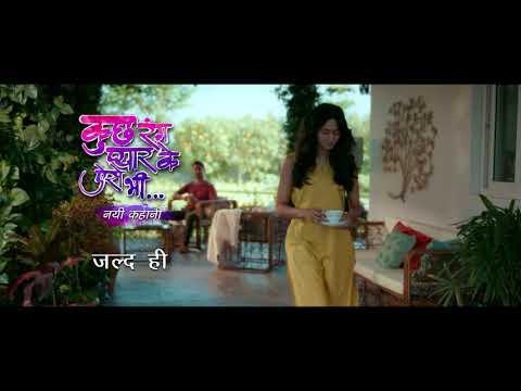 Kuch Rang Pyaar Ke Aise Bhi   Nayi Kahaani   Coming Soon Only On Sony   Promo
