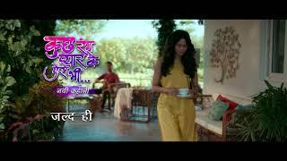 Kuch Rang Pyaar Ke Aise Bhi | Nayi Kahaani | Coming Soon Only On Sony | Promo