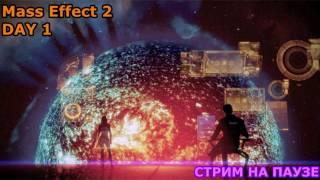 Mass Effect 2, day 1, разбираемся