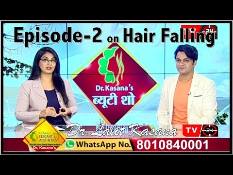 Click to Watch > Dr Kasanas BEAUTY SHOW(Episode-2 on Hair Care in