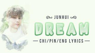 Seventeen Jun (Junhui) — Dream (Chi/Pin/Eng Lyrics) || The King: Eternal Monarch OST