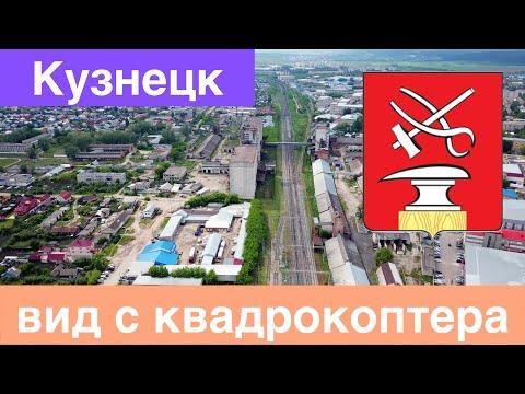Кузнецк. Полёт вдоль железной дороги. 14 июня 2018 года