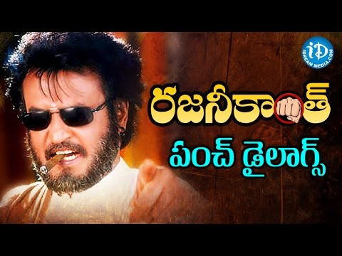 Rajinikanth Comedy Punch Dialogues || All Time Telugu Punch Dialogues || Volume 01