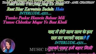 Yaad Mein Teri Jaag Jaag Ke Hum - karaoke With Scrolling Lyrics Eng. & हिंदी