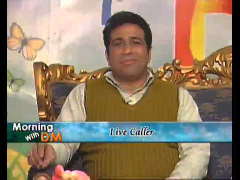 Morning with DM Digital -  Directed & Produced by Waheed Iqbal - Media Icons - 31th December 2014