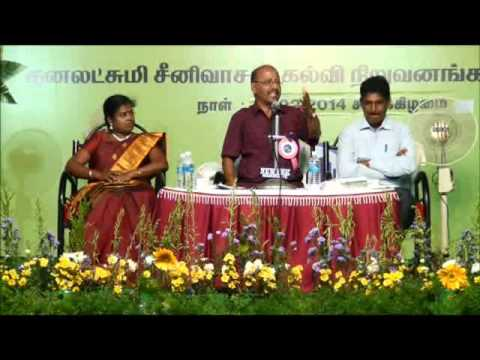 Nandalala Speech 4 - Perambalur Book Fair...