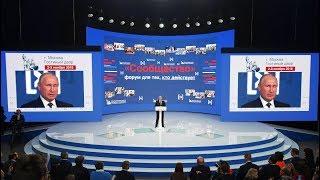 Роман Акимов - ведущий церемонии награждения при участии Президента РФ В.В. Путина