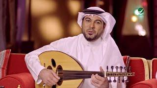 Waleed Al Shami ... Alf Besm Allah - Video Clip | وليد الشامي ... ألف بسم الله - فيديو كليب