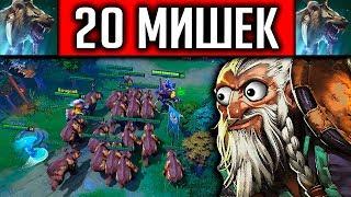 20 МЕДВЕДЕЙ ЧЕРЕЗ БАГ | ALCHEMIST DOTA 2