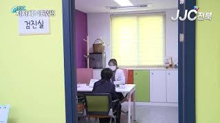 [JJC전북뉴스]진안군 무료 치매조기검진 서비스 실시