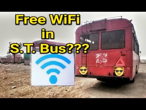 Free WiFi Service in ST Buses Maharashtra II मोफत वायफाय सेवा