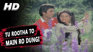 Tu Rutha To Main Ro Dungi Free MP3 Song Download 320 Kbps