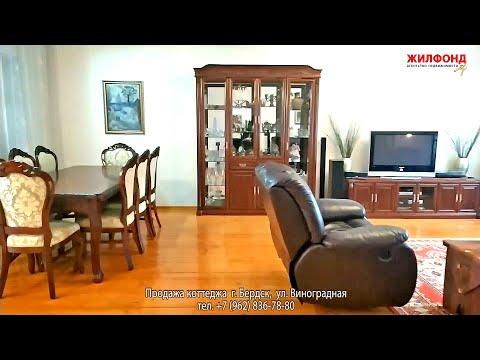 КУПИТЬ КОТТЕДЖ в Бердске. Продажа квартир, домов, коттеджей в г.г. Бердск и Новосибирск ЖИЛФОНД