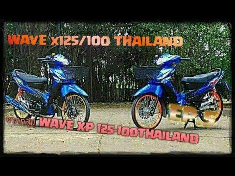 WAVE X125/100 Thailand Ep.5 HD เพลงแดนซ์มันๆ