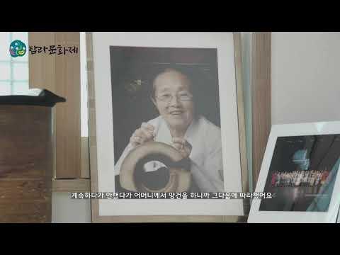 제59회 탐라문화제 [무형문화재 인터뷰(갓일/망건장)]
