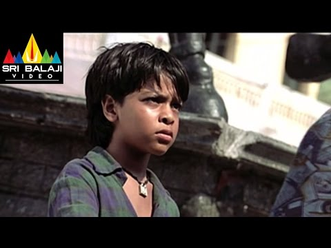 Munna Movie Prabhas Childhood Scene | Prabhas, Ileana | Sri Balaji Video