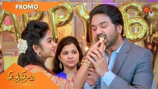 Chithi 2 - Promo   19 June 2021   Sun TV Serial   Tamil Serial