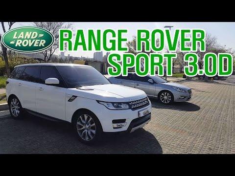 RANGE ROVER SPORT 3.0D Review 시승기 영상
