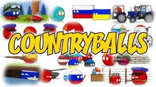 Countryballs | Избранное