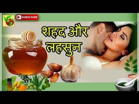 कमज़ोरी दूर कैसे करे - खाएं ये आहार - Kamzori dur kaise kare from YouTube · Duration:  3 minutes 51 seconds