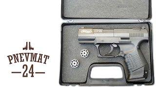 Пневматичний пістолет Umarex Walther CP99