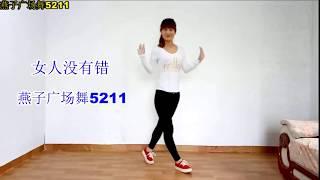 Phụ nữ không sai - 16 bước học nhảy cơ bản