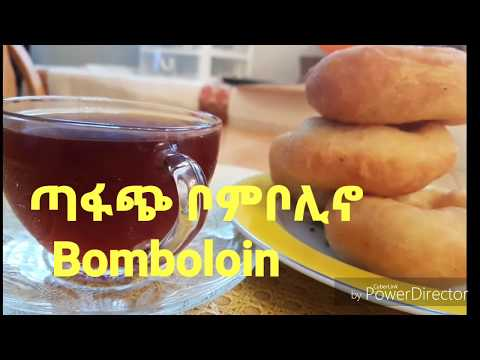 Baixar Ethiopian Cook Channel Food Topic - Download