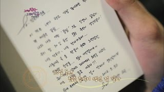 JUNHO (From 2PM) - GOOD BYE