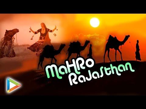 Maharo Rajasthan - Desh Bhakti  - New Songs 2016 - Official HD Song