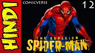 Superior Spider Man Part - 12 | The End | Marvel Comics In Hindi | #ComicVerse