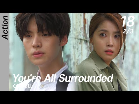 [CC/FULL] You're All Surrounded EP18 (2/3) | 너희들은포위됐다