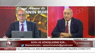 Erdoğan fena düşüşe geçti - Cüneyt Akman ile Zamanın Ruhu - 2. Bölüm