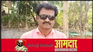 Actor Shivaji Doltade | Review On Tujhya Vina | Marathi Love Song | Aamdar Zalyasarkh Vatatay |