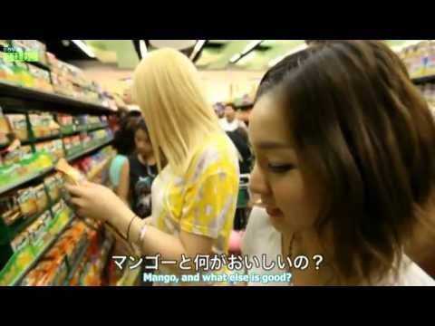 Eng Sub 2NE1 - Trip to the Philippines