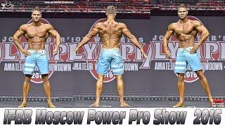 """Денис Гусев на турнире """"IFBB Moscow Power Pro Show 2016""""."""