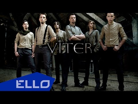 VITER - For The Fire / ELLO UP^ /