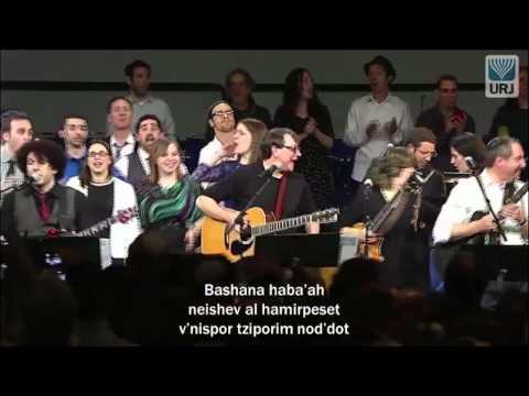 Friday Night Shabbat Song Session - 2013 URJ Biennial