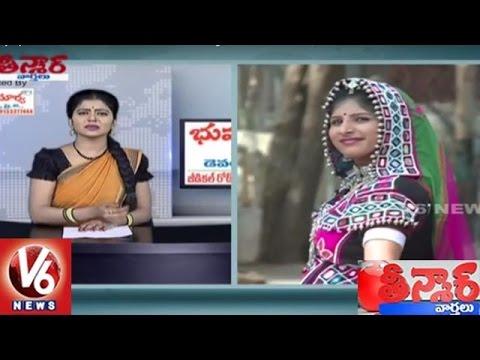 Mangli on beauty operation    Savithri conversation with Mangli   Teenmaar news  V6 News