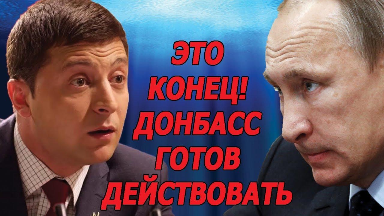 ЭТО ШОК!!! УКРАИНА И РОССИЯ НА ГРАНИ! 12.07.2020 Молчать уже нельзя