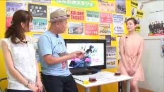 今回のゲストは、女優の成山あづささんです。 司会:澄川白舟 竹内麻里...