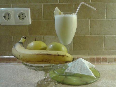 Молочно-банановый коктейль с яблоками.