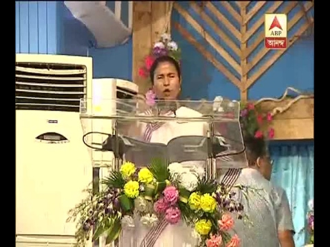 University may be establish in Jhargram, says CM