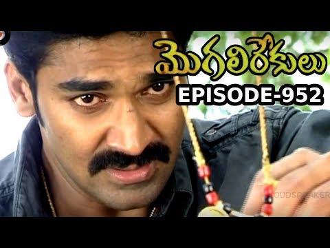 Episode 952 | 08-10-2019 | MogaliRekulu Telugu Daily Serial | Srikanth Entertainments | Loud Speaker