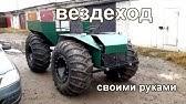 Объявления о продаже мотособак, мотобуксировщиков и гусеничных вездеходов цены на вездеходы в россии на avito. Продам мотовездеход.
